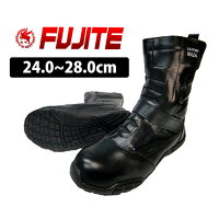 安全靴 富士手袋工業 セフメイト 技 9985 安全靴 4E 高所用安全靴 マジックテープ