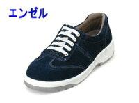安全靴 安全靴 エンゼル AN3051ベロア 安全靴 レディーススニーカー/安全靴