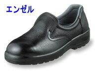 安全靴 エンゼル エンゼル AG117 安全靴 レディース