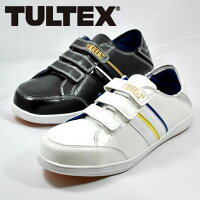 安全靴 安全靴 タルテックス 51632 タルテックス ワークシューズ セーフティーシューズ セーフティシューズ 作業靴 メンズ