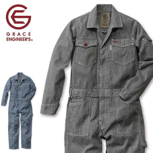 【5L】【GRACE ENGINEER`S(グレースエンジニアーズ)】【通年作業服】スタイリッシュ カジュアルツナギ GE-105