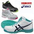 asics|アシックス|安全靴| ウィンジョブ35L FIS35L