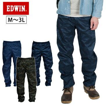 EDWIN|エドウイン|レインウェア|べリオスレインパンツPRO EW-510