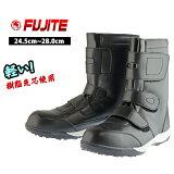 安全靴 富士手袋工業 セーフライト 4E ラバーソール マジックテープ 軽い 1236