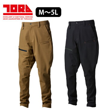 M〜3L|寅壱|秋冬作業服|トラスタイルパンツ 9333-720