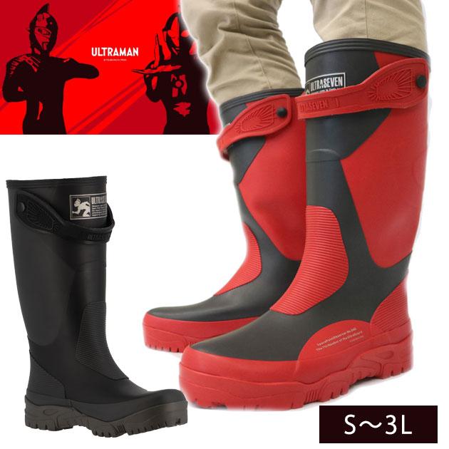 作業靴・安全靴, 水辺作業長靴 ULTRASEVEN UT-04