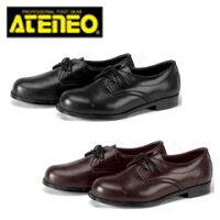 安全靴 レディース対応サイズあり 青木産業 43L 安全靴