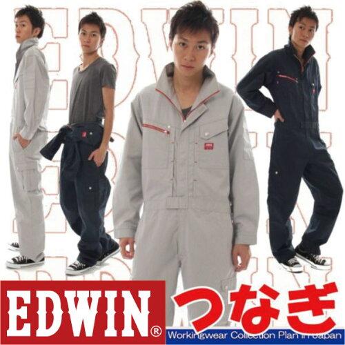 つなぎ/ツナギ/EDWINつなぎエドウインオールインワン/ツナギ EDWIN NEW LINE EDWIN-81002ミニヘリ...
