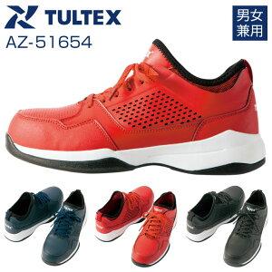 5215189adfe8a3 セーフティシューズ 安全靴 男女兼用 メンズ レディース アイトス AITOZ TULTEX 作業用靴 鋼製先芯(ひも) スニーカー シューズ 土木  建築 配送 倉庫作業 az-5.