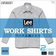 Lee 長袖シャツ メンズワークシャツ Lee WORKWEAR ヒッコリー インディゴ リー WORK SHIRTS bm-lws46001