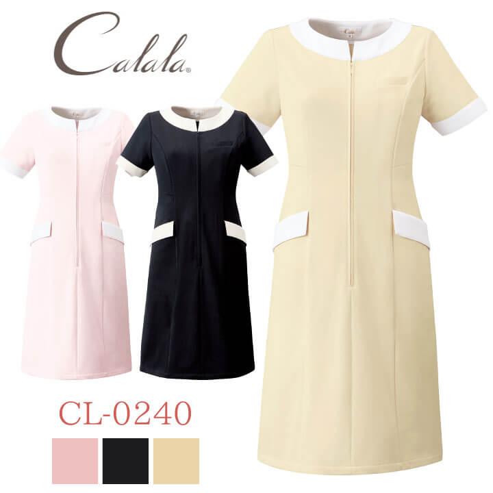 レディースファッション, ワンピース Calala () CL-0240