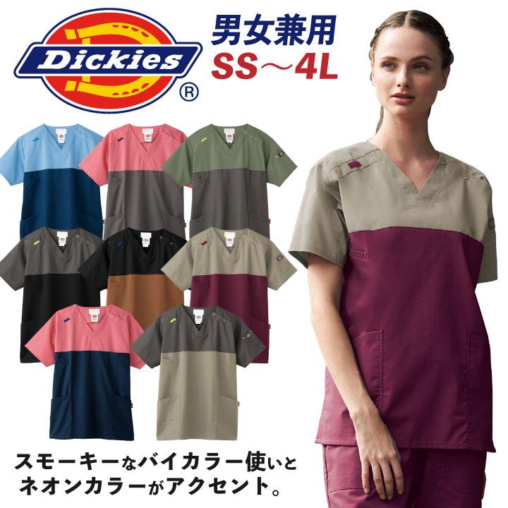 【エントリーで10倍】スクラブ ディッキーズ Dickies 半袖 おしゃれ 男女兼用 fo-7040sc