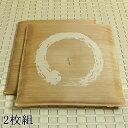 純国産 捺染返し い草座布団 『大関』 ブラウン 2枚組 約55×55...