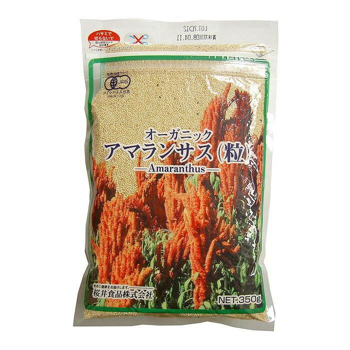 桜井食品『アマランサス』