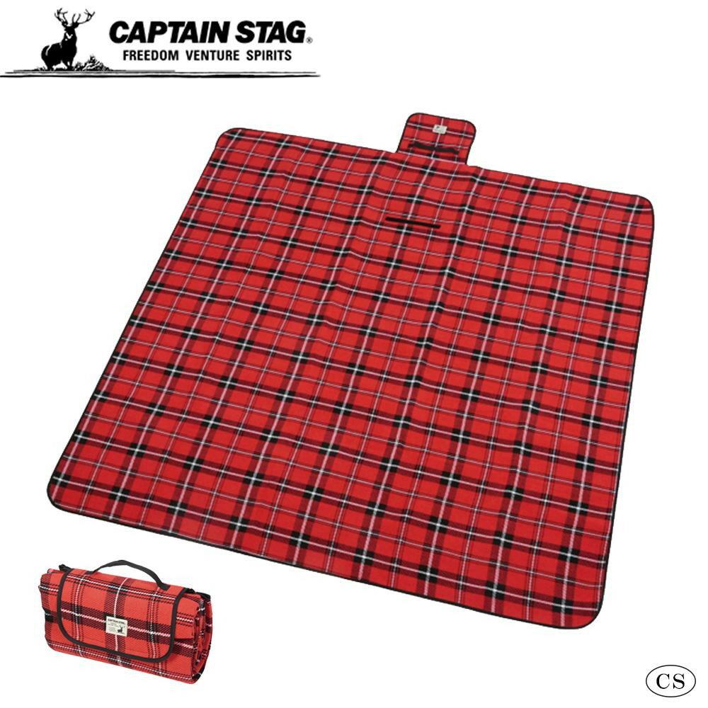 CAPTAIN STAG キャプテンスタッグ 起毛レジャーシート 170×170cm レッド UB-3040