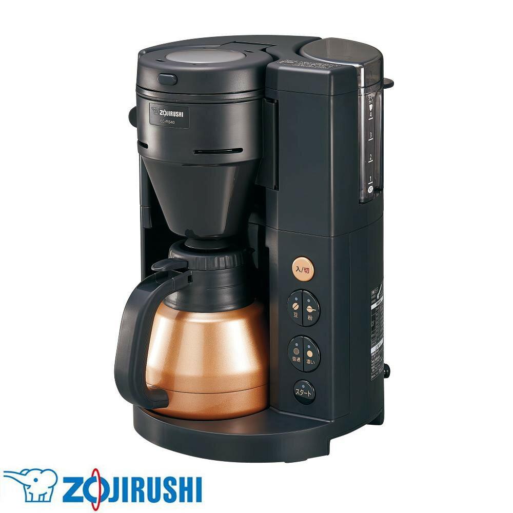 象印 コーヒーメーカー 珈琲通(R) BA(ブラック) EC-RS40-BA