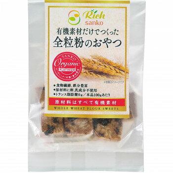 クッキー・焼き菓子, その他  15
