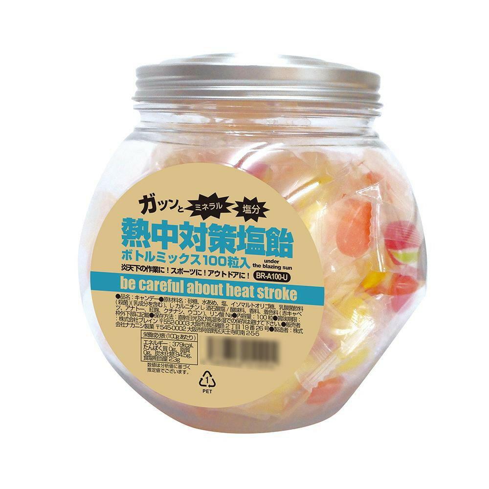 駄菓子, 駄菓子キャンディ  (100) BR-A100-U
