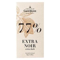 CAFE-TASSE(カフェタッセ) カカオ77% 85g×12個セット