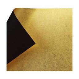 金箔両面和紙 単色 35cm 黒 5枚入 KJ-21K 1 セット