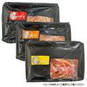 亀山社中 焼肉 バーベキューセット 4 はさみ・説明書付きBBQ イベント 行楽時