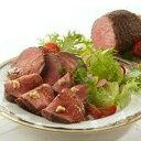 北海道産牛ローストビーフ 200g ×2パック牛肉 国産 朝食 1