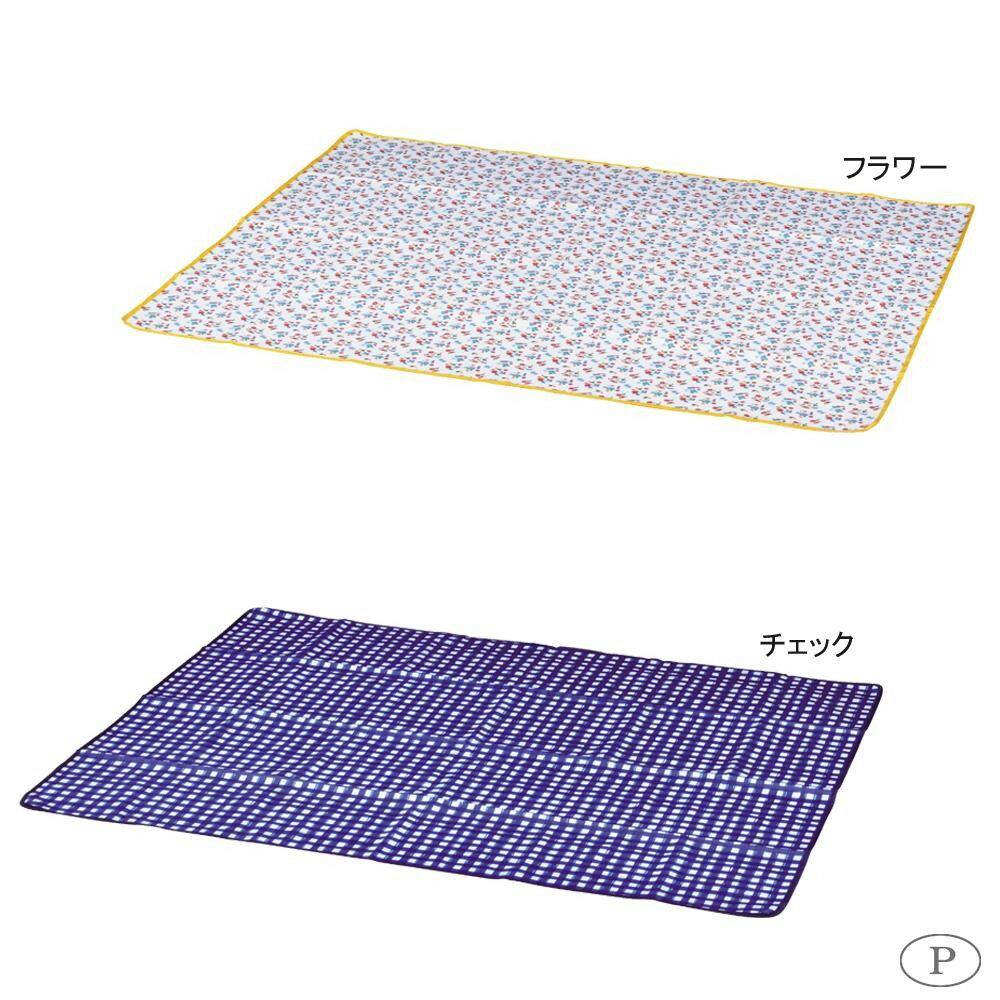 パール金属 IKOIKO レジャーシート140×120cm