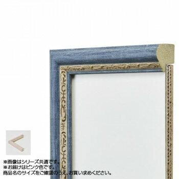 アルナ 樹脂フレーム デッサン額 APS-02 ピンク コピー紙A4 61966