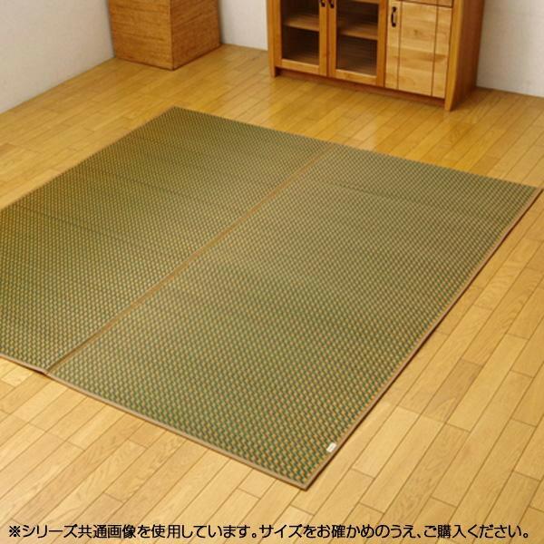 純国産 い草ラグカーペット 『Fリブロ』 グリーン 190×190cm 8228570