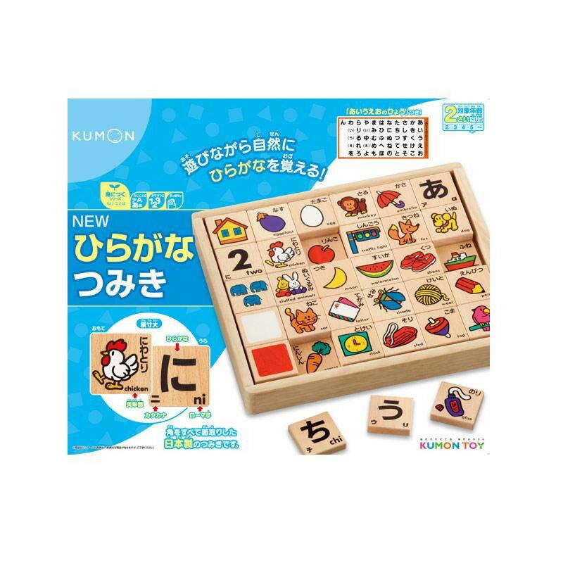 知育玩具・学習玩具, 文字・ことば KUMON NEW WB-24 2