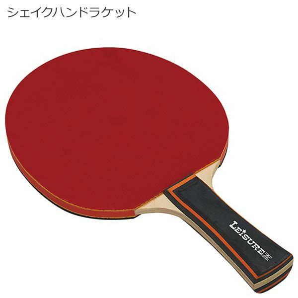 卓球, ラケット  NX30-37