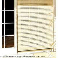 洋風すだれパート6桟タイプ約90×135cm350101620