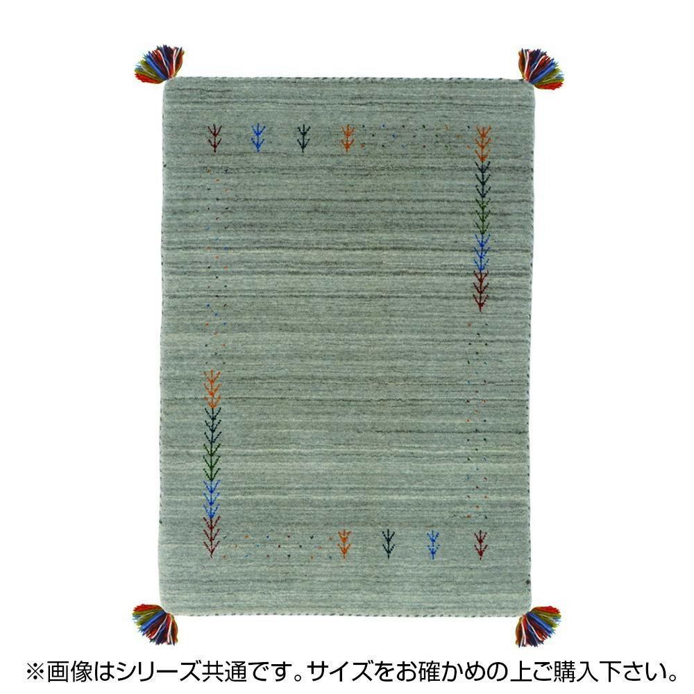 ギャッベ マット・ラグ LORRI BUFFD L1 約70×120cm GY 270038663
