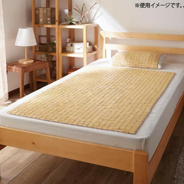 『天然素材の竹敷きパッド』