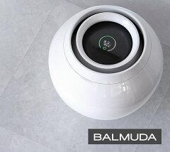 数量限定特価 レビュー記載で送料込み【レビュー記載で送料無料】BALMUDA Rain Wi-Fi対応モデル...