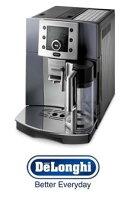 送料無料デロンギペルフェクタプラスESAM5500MHDelonghi全自動コーヒーマシンエスプレッソマシンエスプレッソマシーンカプチーノエスプレッソメーカーコーヒーメーカーESAM5450WH上位機種おうちカフェ業務用【LF1105】