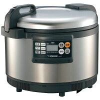 送料無料象印炊飯器IH式3升炊き業務用単相200V専用30A以上ステンレスNH-GD54-XA大型炊飯機飲食店ZOJIRUSHI