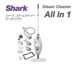 年末大掃除の必需品 シャークスチームクリーナー オールインワン SHARK掃...