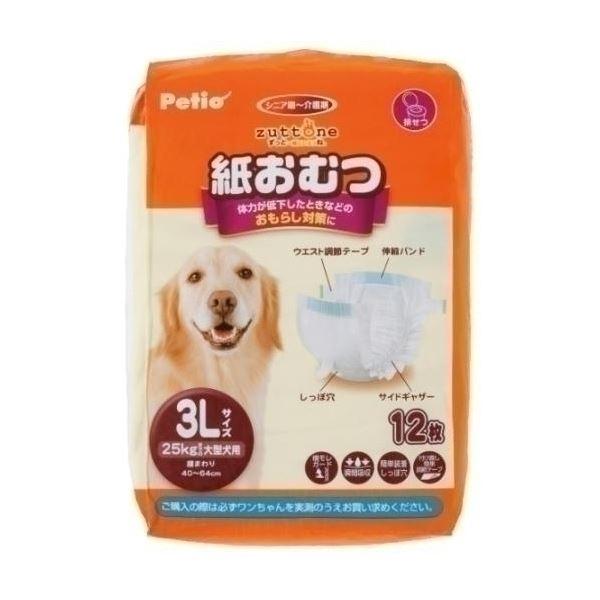 【送料無料】ヤマヒサ ペティオ 老犬介護用 紙おむつ 3L 12枚 【ペット用品】