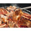 【送料無料】亀山社中 焼肉・BBQボリュームセット 2.13kg 3