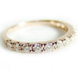 ダイヤモンド リング ハーフエタニティ 0.5ct K18 ピンクゴールド 11号 0.5カラット エタニティリング 指輪 鑑別カード付き