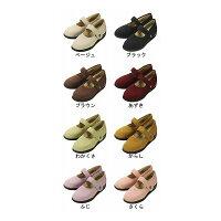 【送料無料】マリアンヌ製靴彩彩〜ちりめん〜W1101婦人用/25.0cmブラウン
