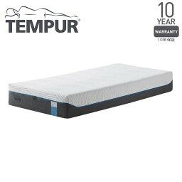 【送料無料】【TEMPUR テンピュール】 低反発マットレス 【ダブル】 幅25cm やわらかめ 洗えるカバー付き 正規品 『クラウドエリート25』【代引不可】