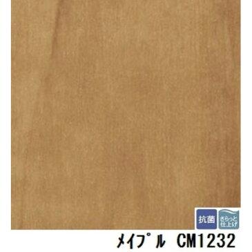 【送料無料】サンゲツ 店舗用クッションフロア メイプル 品番CM-1232 サイズ 182cm巾×9m