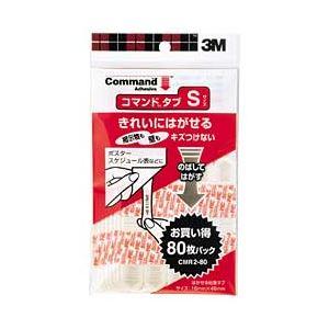 【送料無料】(まとめ) コマンドタブ 業務用 S (1.6×4.6cm) 1パック(80枚) 【×3セット】【×3セット】
