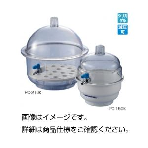 教材・しつけ, 自由研究・実験器具  PC-250K