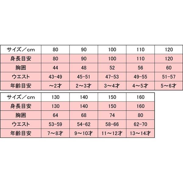 【送料無料】AQA(アクア)シーラックスラッシュガードショートジュニアネイビー×ボーダー150cmKW4500