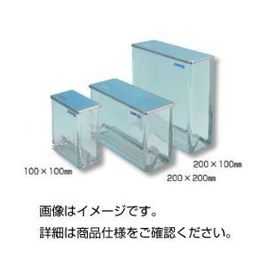 二層式展開槽 022.5255 ガラス蓋
