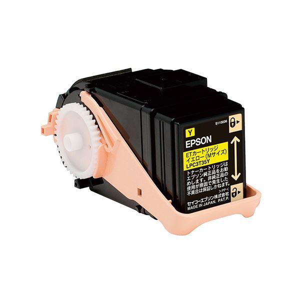 PCサプライ・消耗品, インクカートリッジ  LP-S6160 M LPC3T35Y