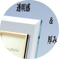 【送料無料】高級クリスタルフォトフレーム/写真立て【ハガキサイズ対応】150mm×105mmウルトラホワイトガラス使用化粧箱入り日本製